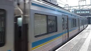 [警笛あり]北総鉄道9800形快特「印旛日本医大行き」北品川駅通過