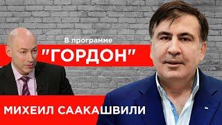 Саакашвили обратился к Путину: Готовьте свой кабинет для товарища Галустяна