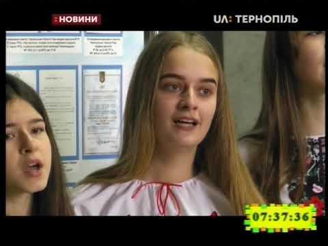 UA: Тернопіль: 22.01.2019. Новини. 7:30