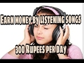 Earn money by Listening Songs Hindi Urdu