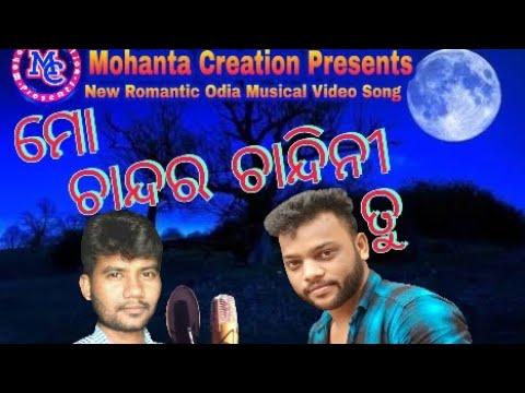 New Odia Romantic Musical Video Song || Mo Chanda Ra Chandini Tu || Full Studio Version || HD