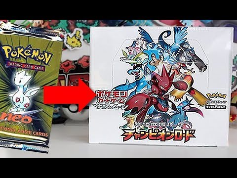 Opening A Champion Road Booster Box (NEO REPRINT!!)