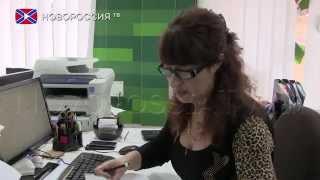 видео Пенсионные банковские карты
