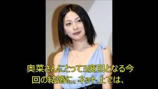 チャンネル登録はコチラ☆ https://www.youtube.com/channel/UCE7FWTAmhf...