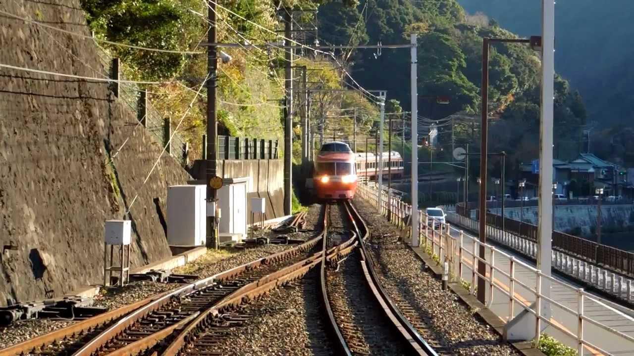 小田急7000形ロマンスカー 箱根湯本駅到着 Youtube