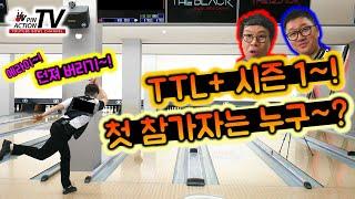 [핀액션티비] 새로운 콘텐츠 TTL+