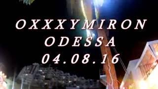 OXXXYMIRON IBIZA BEACH CLUB ODESSA 04.08.16(Звук исходного видео вышел с большими помехами и мне пришлось подставить студийку для нормального звучани..., 2016-08-17T21:42:18.000Z)
