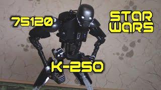 [ОБЗОР ЛЕГО] Star Wars 75120 Дроид K-2SO