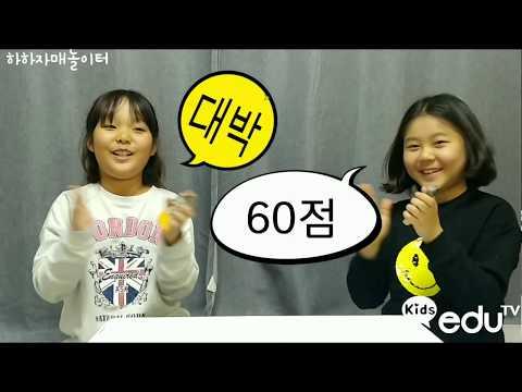 고피쉬 한국사-세종대왕과 임진왜란
