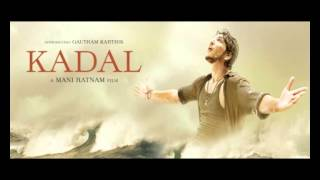 Anbin Vaasale Full Song & Lyrics video- Kadal AR Rahman, Mani Ratnam