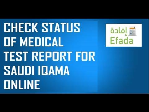 Check Status of Medical Test Report for Saudi Iqama Online  MINISTRY OF HEALTH SAUDI ARABIA