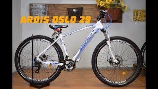 """Обзор велосипеда Ardis Oslo 29"""". Ценовая категория 5-6 тыс грн"""
