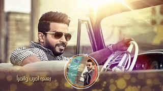 mohamed hassan   hot khat  official lyrics video