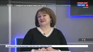 Смотреть видео Россия 24. Художественный музей им. М. Туганова открылся после реконструкции онлайн