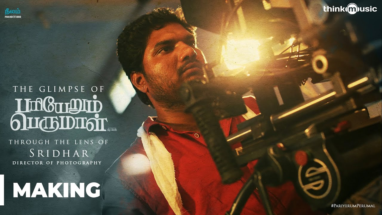 Pariyerum Perumal Making Video - Sridhar | Kathir | Santhosh Narayanan | Pa Ranjith | Mari Selvaraj