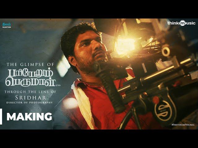 Pariyerum Perumal Making Video - Sridhar | Kathir | Santhosh Narayanan | Pa Ranjith | Mari Selvaraj