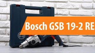 Розпакування дрилі Bosch GSB 19-2 RE / Unboxing Bosch GSB 19-2 RE