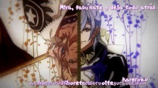 Gradation - Souji Okita & Matthew Perry Jr. (Karaoke+Sub ESP)