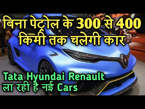 auto-expo-2018-top-5-electric-cars-in-india-2018-tata-renault-suzuki-first-electric-car-in-india