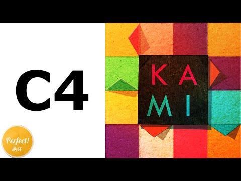 KAMI C4 Perfect