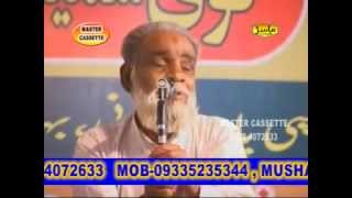 लेटेस्ट मुशायरा वीडियो By Rafiq Sadani
