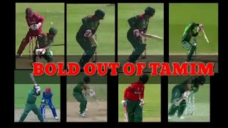 #TAMIM'S UPSET MOMENTS || TRI-NATION || CWC2019 || SL TOUR || MEER'S ANALYSIS