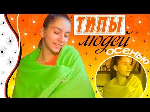 Осень золотая#Авторская песняиз YouTube · С высокой четкостью · Длительность: 2 мин52 с  · Просмотров: 630 · отправлено: 16-9-2016 · кем отправлено: анатолий филяев