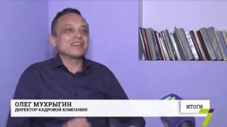 видео домашний персонал няня