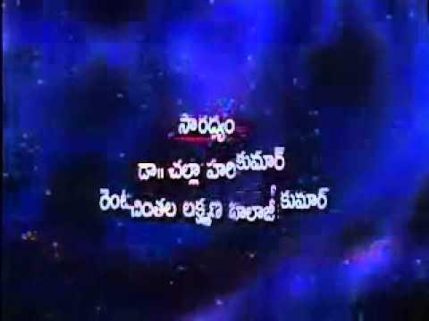 Sandhya Vandanam - Krishna Yajur Vedam _ Introduction in Telugu