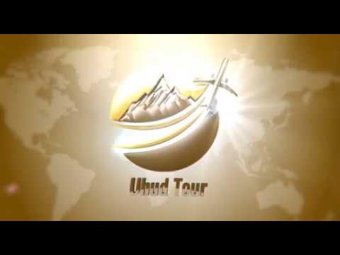 UHUD TOUR MANASIK UMROH AKBAR 2019 SESI 2 | OLEH USTADZ ABDUL KARIM.