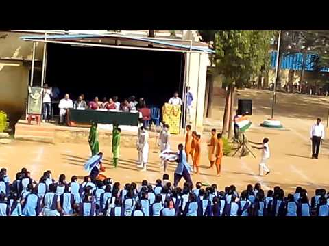 Gunjur School performance