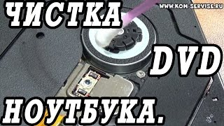видео Села Батарейка / Opel Astra H
