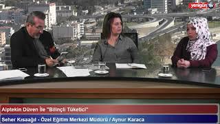 Seher Kısaağıl / Aynur Karaca - Yenigun.Tv