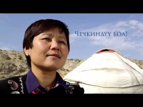 Businesswomen of Kyrgyzstan
