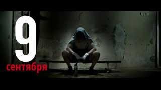 BRUTTO - Underdog [Official Teaser HD]