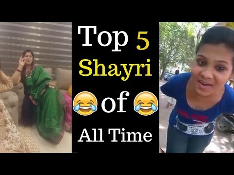 Top 5 Shayari of all the time | Funny Shayri | Samrat 5 | Samrat ki Pathshala