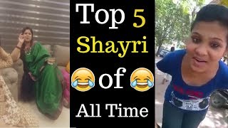 Top 5 Shayari of all the time | Funny Shayri | Samrat 5 | Samrat ki Pathshala