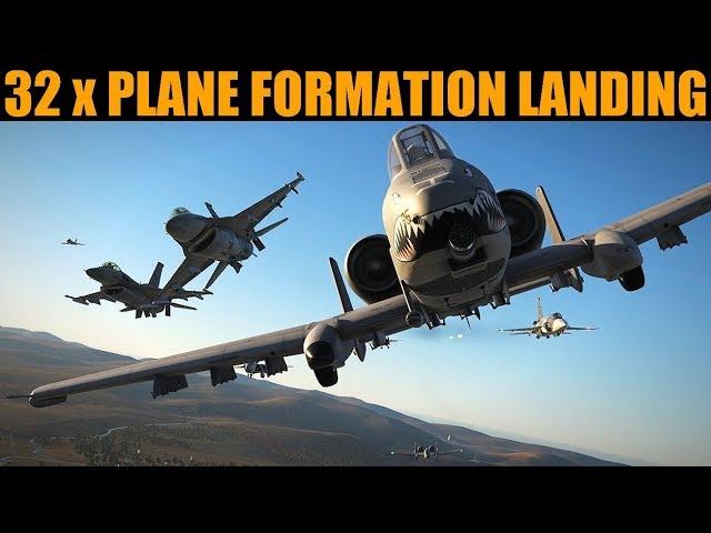 PERFECT 32 x Plane Formation Landing   DCS WORLD