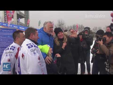 Quebec winter carnival at Bird's Nest in Beijing
