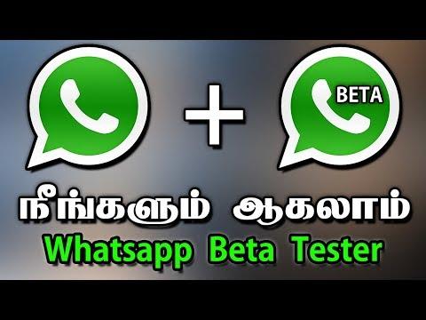 Whatsapp Beta Version in Tamil | Tamil R Tech