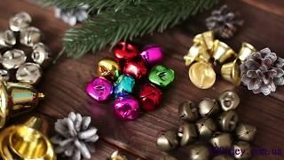 Новогодние бубенцы, колокольчики и мелкий декор для творчества и рукоделия /Видеообзор /DIY, МК