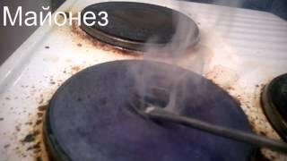 видео Шлаковая вата