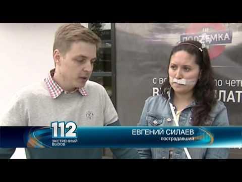 В Екатеринбурге трое посетителей ночного клуба написали заявление в полицию на охранников