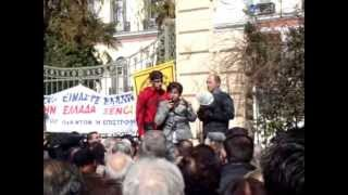Митинг в Салониках у Министерства Македонии Фракии(, 2013-03-01T20:19:13.000Z)