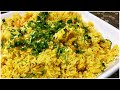 Easy Vegetable Rice / Quick Lunch Fix