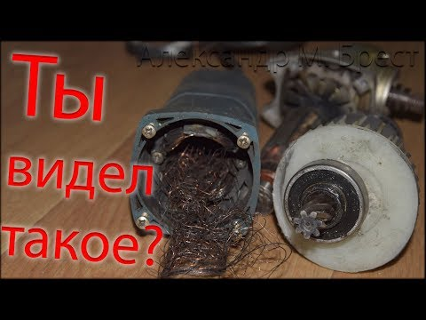МВ (110) Что делали с этим инструментом?! / Расплавилась крыльчатка / Провода наружу / М Брест / АМБ