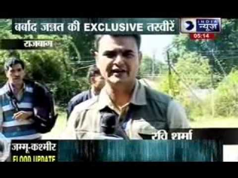 Exclusive pictures of damaged Kashmir by India News