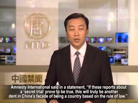 Jiangxi Xingyu Activists Receive Severe Sentencing