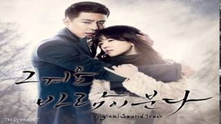 Various Artists - Blind Love (That Winter, The Wind Blows OST)