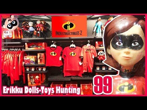 RayonErikku Indestructibles Hunting Les 2 Youtube Dolls 99 En Zn0w8kXPNO
